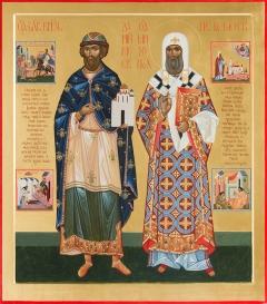 Святые основатели Москвы. Святой благоверный князь Даниил Московский и святитель Петр Московский