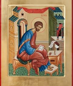 Царские врата. Фрагмент. Апостол и евангелист Лука