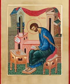 Царские врата. Фрагмент. Апостол и евангелист Марк