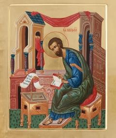 Царские врата. Фрагмент. Апостол и евангелист Матфей