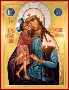 Икона Божией Матери «Взыскание погибших»