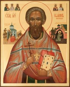 Священномученик Иоанн Смирнов