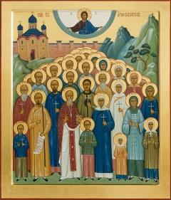 Собор святых новомучеников Китайских