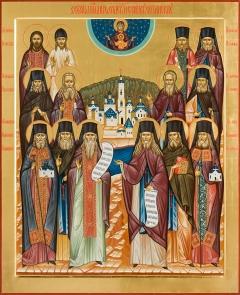 Собор преподобных отцов и старцев Оптинских