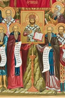 Икона «Торжество Православия». Фрагмент 5