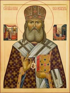 Святитель Лука Крымский с клеймами