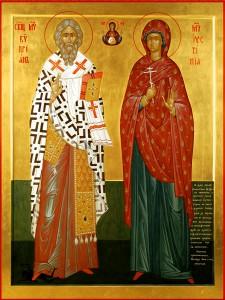 Святой священномученик Киприан и мученица Иустина