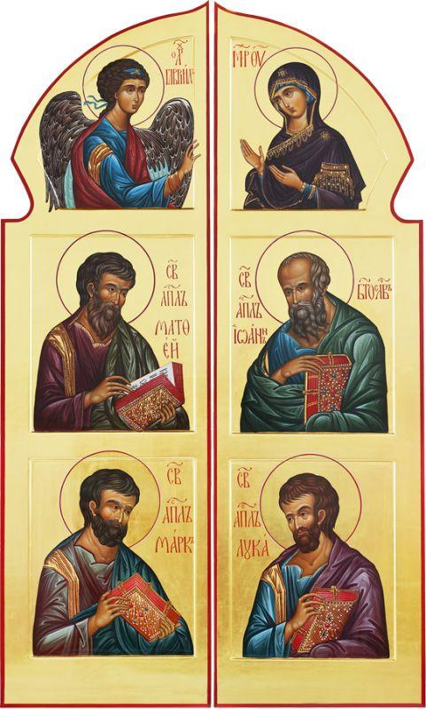 Царские врата со святыми евангелистами