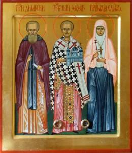 Преподобный Димитрий, праведный Лазарь и преподобномученица Елисавета