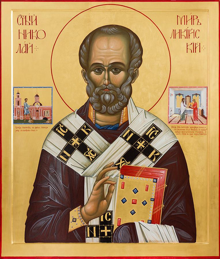 Святитель Николай Чудотворец с клеймами
