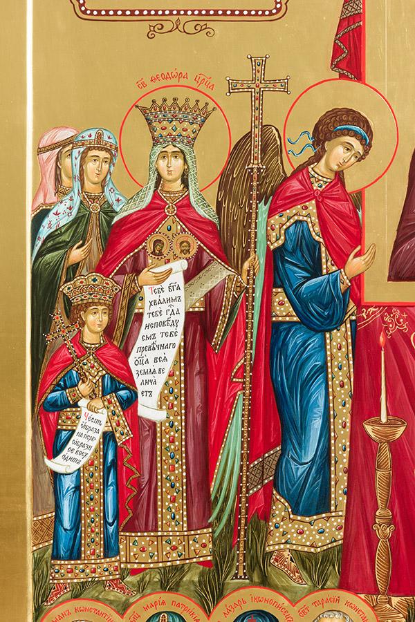 Икона «Торжество Православия». Фрагмент 3