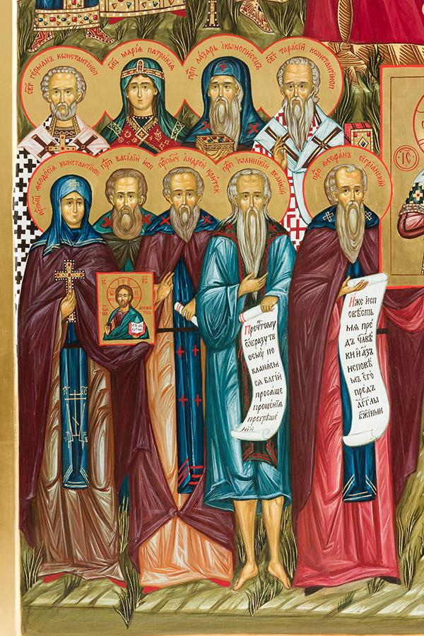 Икона «Торжество Православия». Фрагмент 6