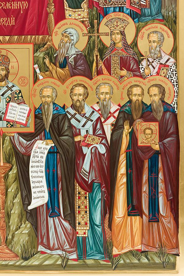 Икона «Торжество Православия». Фрагмент 7