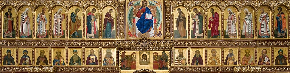 Иконостас в Бибирево